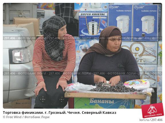 Торговка финиками. г. Грозный. Чечня. Северный Кавказ, эксклюзивное фото № 297406, снято 11 марта 2007 г. (c) Free Wind / Фотобанк Лори