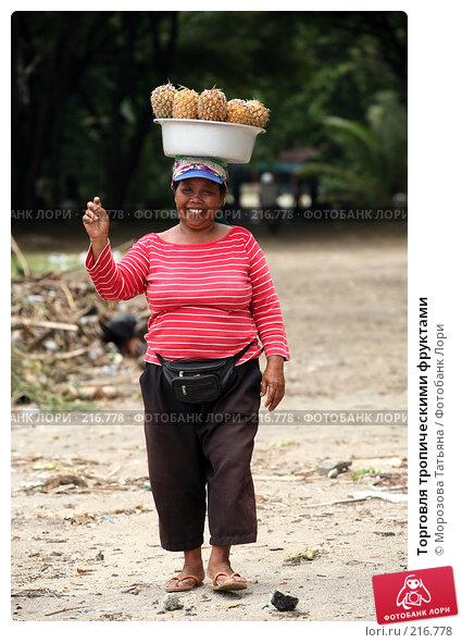 Торговля тропическими фруктами, фото № 216778, снято 22 февраля 2008 г. (c) Морозова Татьяна / Фотобанк Лори