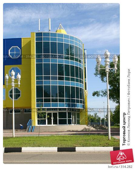 Торговый центр, фото № 314282, снято 7 июня 2008 г. (c) Коннов Леонид Петрович / Фотобанк Лори