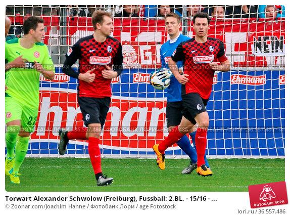 Torwart Alexander Schwolow (Freiburg), Fussball: 2.BL. - 15/16 - ... Стоковое фото, фотограф Zoonar.com/Joachim Hahne / age Fotostock / Фотобанк Лори