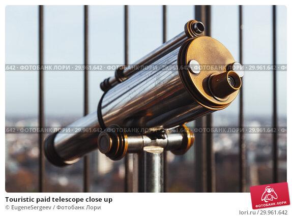 Купить «Touristic paid telescope close up», фото № 29961642, снято 30 ноября 2018 г. (c) EugeneSergeev / Фотобанк Лори