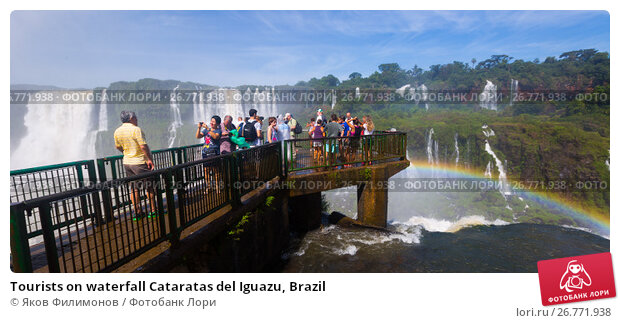 Tourists on waterfall Cataratas del Iguazu, Brazil, фото № 26771938, снято 17 февраля 2017 г. (c) Яков Филимонов / Фотобанк Лори