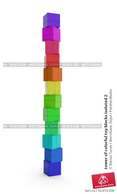 tower of colorful toy blocks isolated 2. Стоковое фото, фотограф Darius Turek / PantherMedia / Фотобанк Лори