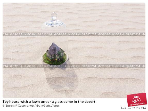 Купить «Toy house with a lawn under a glass dome in the desert», фото № 32017214, снято 10 августа 2019 г. (c) Евгений Харитонов / Фотобанк Лори