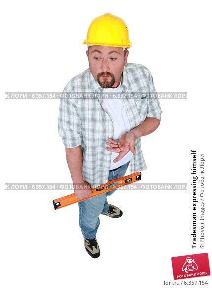 Купить «Tradesman expressing himself», фото № 6357154, снято 10 июня 2011 г. (c) Phovoir Images / Фотобанк Лори