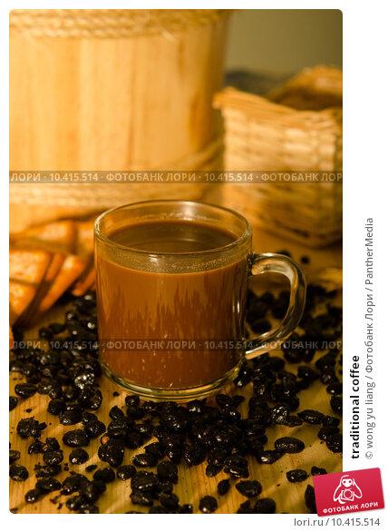 Купить «traditional coffee», фото № 10415514, снято 19 марта 2019 г. (c) PantherMedia / Фотобанк Лори