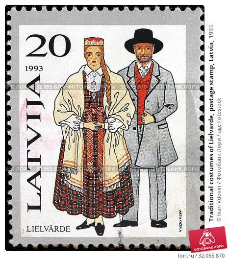 Traditional costumes of Lielvarde, postage stamp, Latvia, 1993. (2015 год). Редакционное фото, фотограф Ivan Vdovin / age Fotostock / Фотобанк Лори