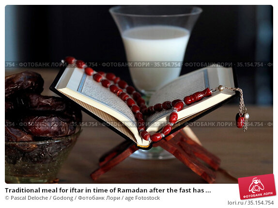 Traditional meal for iftar in time of Ramadan after the fast has ... Стоковое фото, фотограф Pascal Deloche / Godong / age Fotostock / Фотобанк Лори