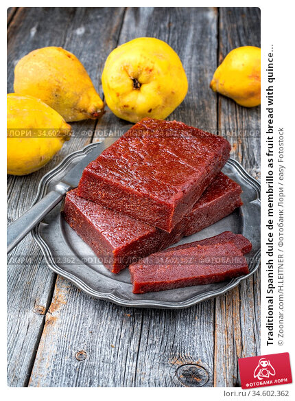Traditional Spanish dulce de membrillo as fruit bread with quince... Стоковое фото, фотограф Zoonar.com/H.LEITNER / easy Fotostock / Фотобанк Лори