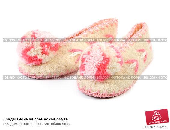 Купить «Традиционная греческая обувь», фото № 108990, снято 16 октября 2007 г. (c) Вадим Пономаренко / Фотобанк Лори