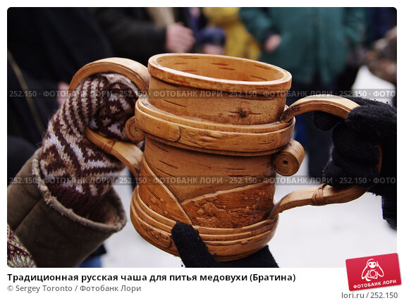 Традиционная русская чаша для питья медовухи (Братина), фото № 252150, снято 9 марта 2008 г. (c) Sergey Toronto / Фотобанк Лори