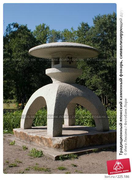 Традиционный японский каменный фонарь, символизирующий дружбу и добрую волю, фото № 225186, снято 10 августа 2006 г. (c) Инга Лексина / Фотобанк Лори