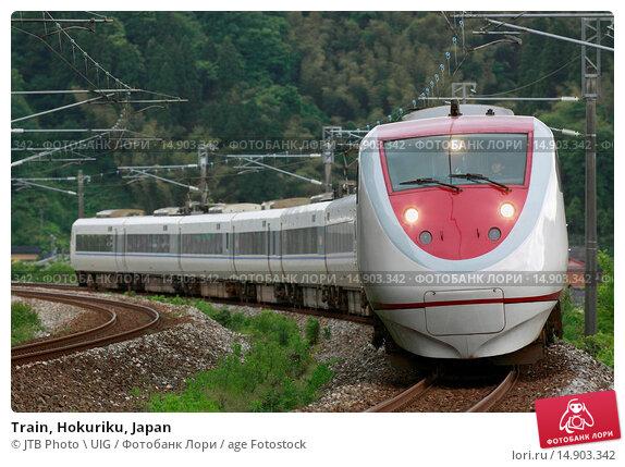 Купить «Train, Hokuriku, Japan», фото № 14903342, снято 21 июня 2018 г. (c) age Fotostock / Фотобанк Лори