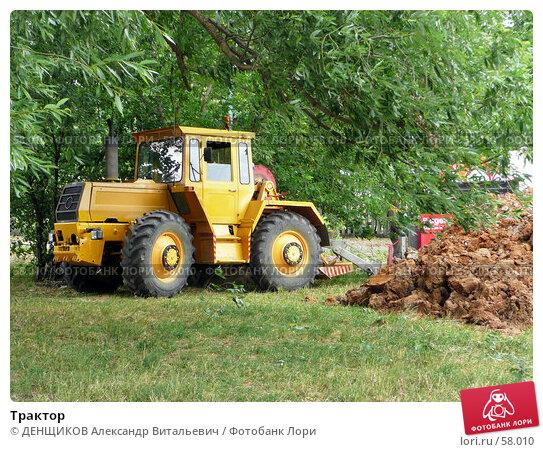 Трактор, фото № 58010, снято 20 июля 2017 г. (c) ДЕНЩИКОВ Александр Витальевич / Фотобанк Лори