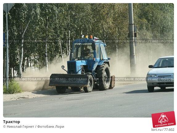 Трактор, фото № 77602, снято 22 августа 2007 г. (c) Николай Гернет / Фотобанк Лори