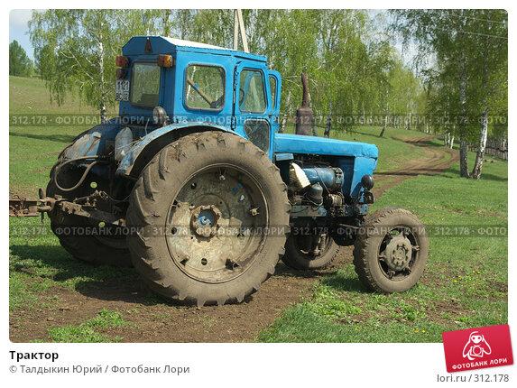 Купить «Трактор», фото № 312178, снято 24 мая 2008 г. (c) Талдыкин Юрий / Фотобанк Лори