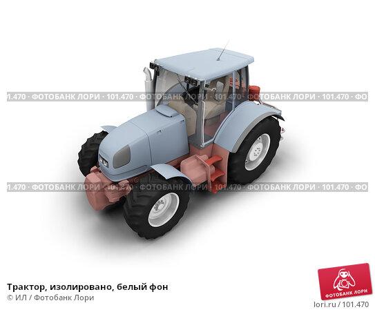 Трактор, изолировано, белый фон, иллюстрация № 101470 (c) ИЛ / Фотобанк Лори