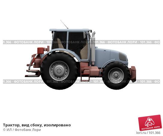 Трактор, вид сбоку, изолировано, иллюстрация № 101366 (c) ИЛ / Фотобанк Лори