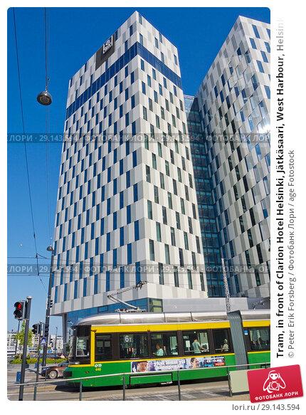Купить «Tram, in front of Clarion Hotel Helsinki, Jätkäsaari, West Harbour, Helsinki, Finland.», фото № 29143594, снято 18 июля 2018 г. (c) age Fotostock / Фотобанк Лори