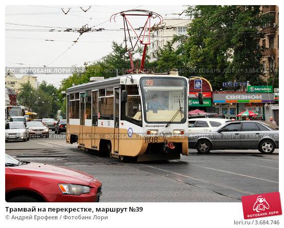 39й маршрут трамвая Москва  это Что такое 39й