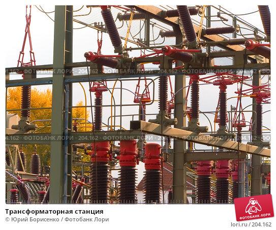 Трансформаторная станция, фото № 204162, снято 23 октября 2007 г. (c) Юрий Борисенко / Фотобанк Лори