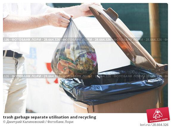 Купить «trash garbage separate utilisation and recycling», фото № 28664326, снято 15 июня 2013 г. (c) Дмитрий Калиновский / Фотобанк Лори
