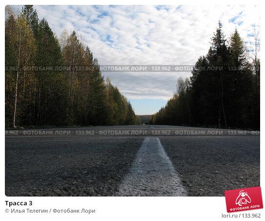 Трасса 3, фото № 133962, снято 2 октября 2007 г. (c) Илья Телегин / Фотобанк Лори