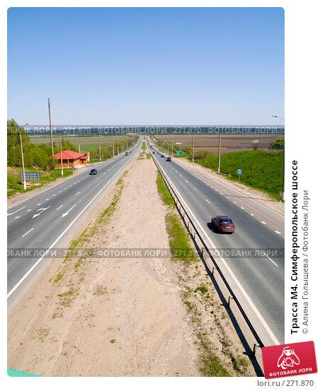 Трасса М4. Симферопольское шоссе, эксклюзивное фото № 271870, снято 3 мая 2008 г. (c) Алина Голышева / Фотобанк Лори