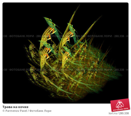 Купить «Трава на кочке», иллюстрация № 280338 (c) Parmenov Pavel / Фотобанк Лори