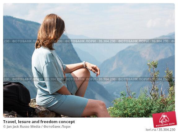 Travel, lesure and freedom concept. Стоковое фото, фотограф Jan Jack Russo Media / Фотобанк Лори