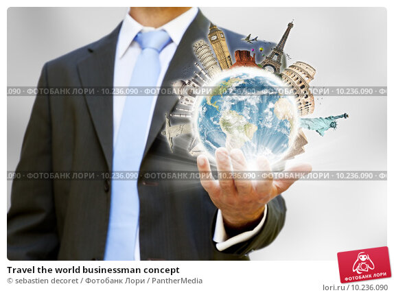 Купить «Travel the world businessman concept», фото № 10236090, снято 26 марта 2019 г. (c) PantherMedia / Фотобанк Лори
