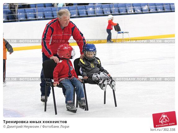 Тренировка юных хоккеистов, эксклюзивное фото № 302338, снято 10 мая 2008 г. (c) Дмитрий Неумоин / Фотобанк Лори
