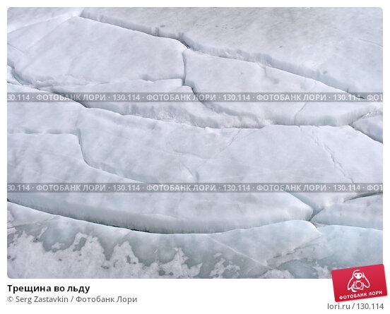 Трещина во льду, фото № 130114, снято 24 апреля 2005 г. (c) Serg Zastavkin / Фотобанк Лори