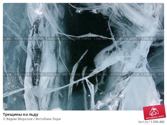 Купить «Трещины на льду», фото № 1506466, снято 6 апреля 2008 г. (c) Вадим Морозов / Фотобанк Лори