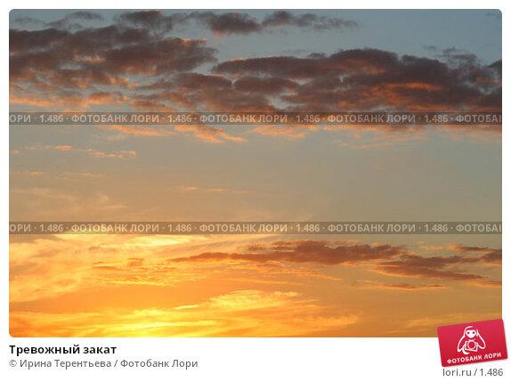 Тревожный закат, эксклюзивное фото № 1486, снято 28 июля 2005 г. (c) Ирина Терентьева / Фотобанк Лори