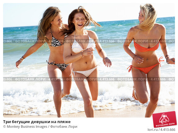 Встретили девушку на пляже