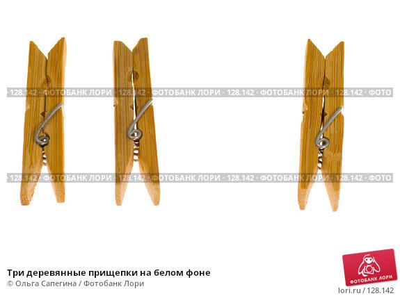 Три деревянные прищепки на белом фоне, фото № 128142, снято 27 августа 2007 г. (c) Ольга Сапегина / Фотобанк Лори
