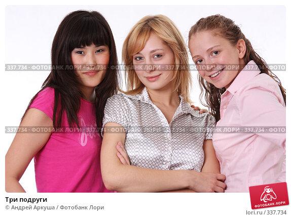 Купить «Три подруги», фото № 337734, снято 25 июня 2008 г. (c) Андрей Аркуша / Фотобанк Лори