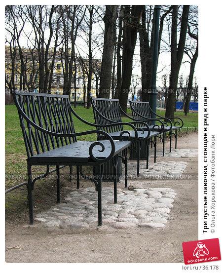 Три пустые лавочки, стоящие в ряд в парке, фото № 36178, снято 21 апреля 2007 г. (c) Ольга Хорькова / Фотобанк Лори