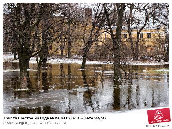 Триста шестое наводнение 03.02.07 (С.- Петербург), эксклюзивное фото № 193206, снято 3 февраля 2008 г. (c) Александр Щепин / Фотобанк Лори