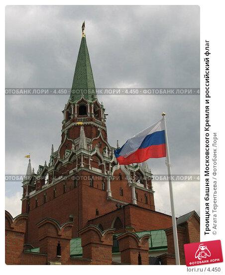 Троицкая башня Московского Кремля и российский флаг, фото № 4450, снято 21 мая 2006 г. (c) Агата Терентьева / Фотобанк Лори