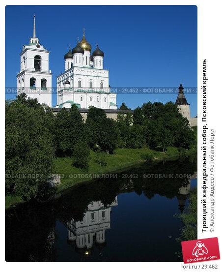 Троицкий кафедральный собор, Псковский кремль, фото № 29462, снято 4 июля 2005 г. (c) Александр Авдеев / Фотобанк Лори