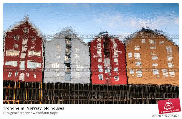 Trondheim, Norway, old houses, фото № 25796074, снято 18 октября 2016 г. (c) Евгений Сергеев / Фотобанк Лори