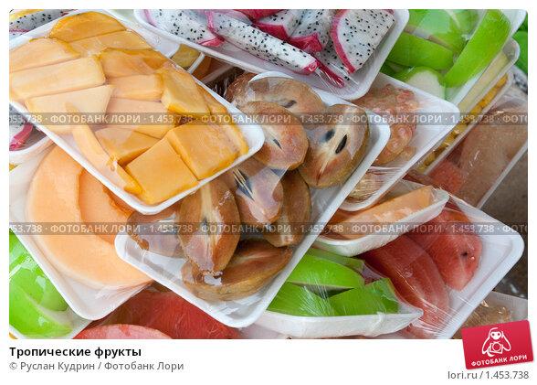 Купить «Тропические фрукты», фото № 1453738, снято 15 января 2010 г. (c) Руслан Кудрин / Фотобанк Лори