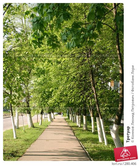 Тротуар, фото № 280406, снято 11 мая 2008 г. (c) Коннов Леонид Петрович / Фотобанк Лори