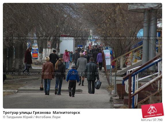 Купить «Тротуар улицы Грязнова  Магнитогорск», фото № 37790, снято 14 апреля 2007 г. (c) Талдыкин Юрий / Фотобанк Лори