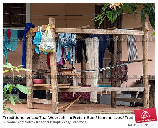 Trraditioneller Lao-Thai Webstuhl im Freien, Ban Phanom, Laos / Traditional... Стоковое фото, фотограф Zoonar.com/mike / easy Fotostock / Фотобанк Лори