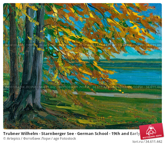 Trubner Wilhelm - Starnberger See - German School - 19th and Early... Редакционное фото, фотограф Artepics / age Fotostock / Фотобанк Лори
