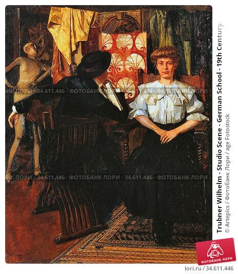 Trubner Wilhelm - Studio Scene - German School - 19th Century. Редакционное фото, фотограф Artepics / age Fotostock / Фотобанк Лори