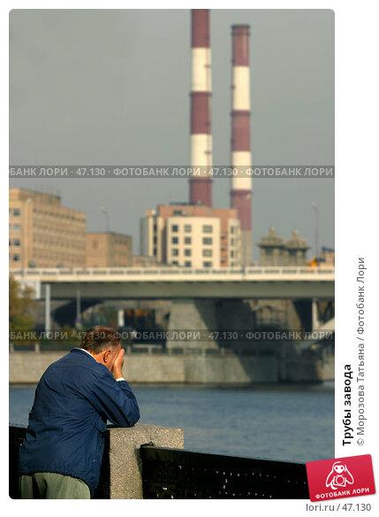 Трубы завода, фото № 47130, снято 3 октября 2005 г. (c) Морозова Татьяна / Фотобанк Лори